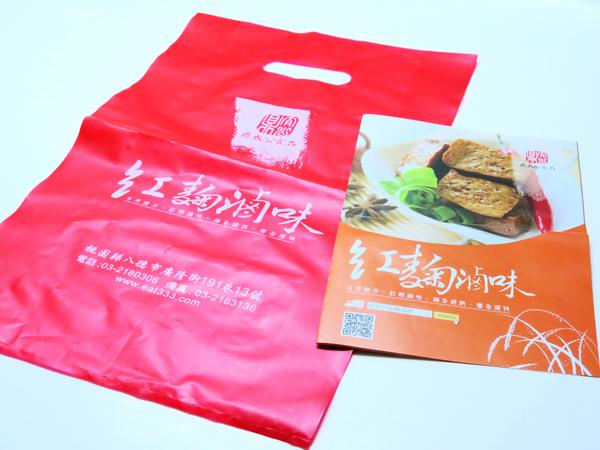 鼎太公紅麴滷味:會呼吸的豆乾耶!  用馬祖紅麴手工滷製~ 桃園美食宅配就能享有