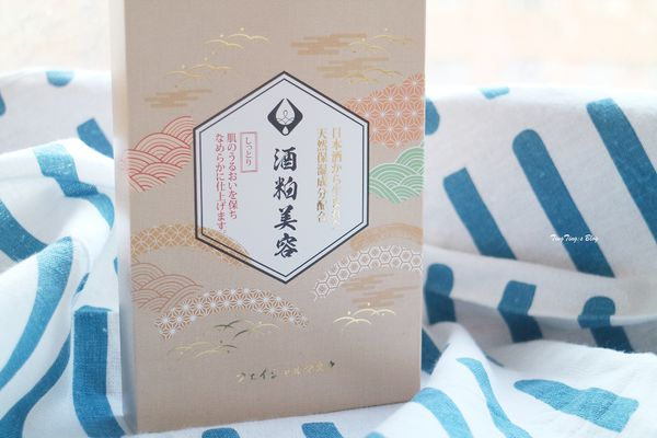 美島水肌 酒粕面膜 (10).JPG