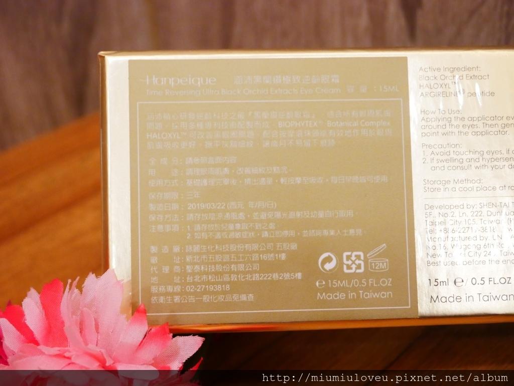 P1040318_副本.jpg