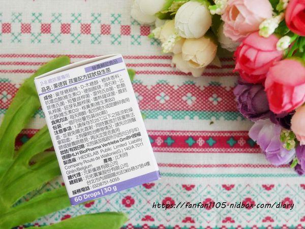 營養師推薦【德國萊德寶益生菌Lactobact】#專為2-8歲孩童所研發 #過敏可吃 (3).JPG