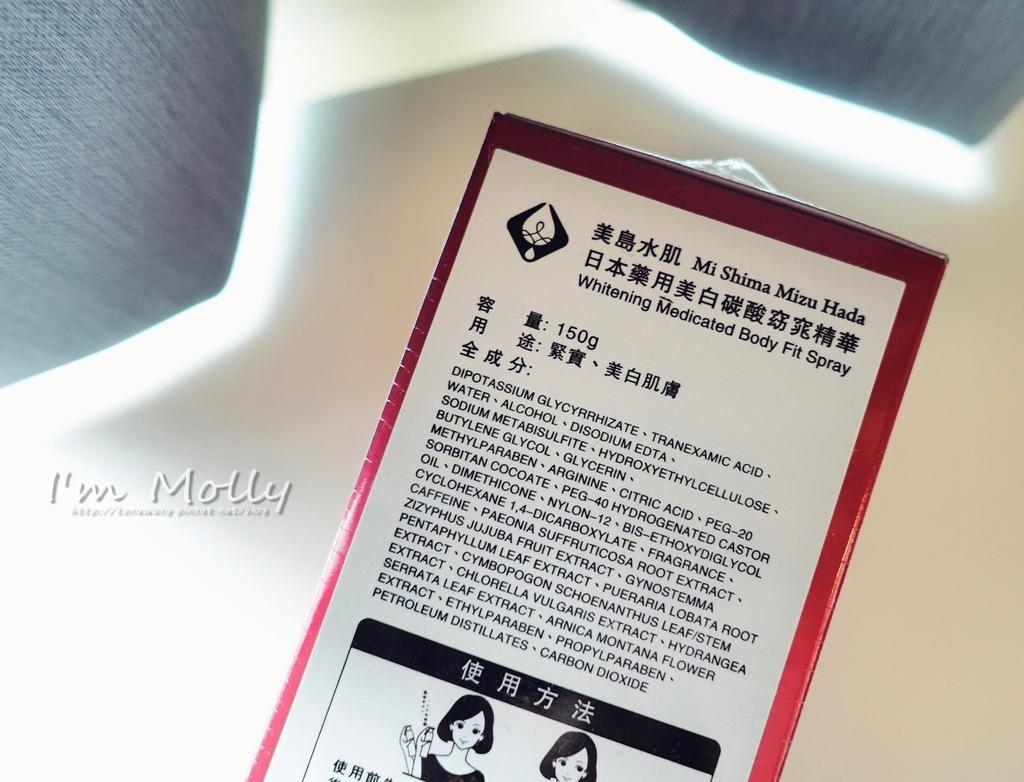 美島水肌/身體保養慕斯/日本美體精華/潤澤保濕/緊緻美白:推薦-4.JPG