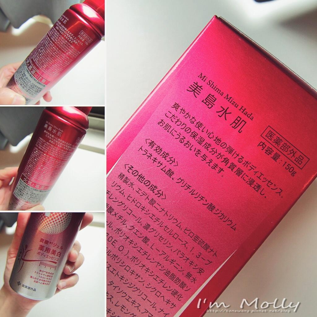 美島水肌/身體保養慕斯/日本美體精華/潤澤保濕/緊緻美白:推薦-5.JPG