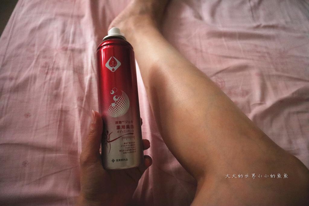 叭肌叭肌碳酸美白窈窕精華15