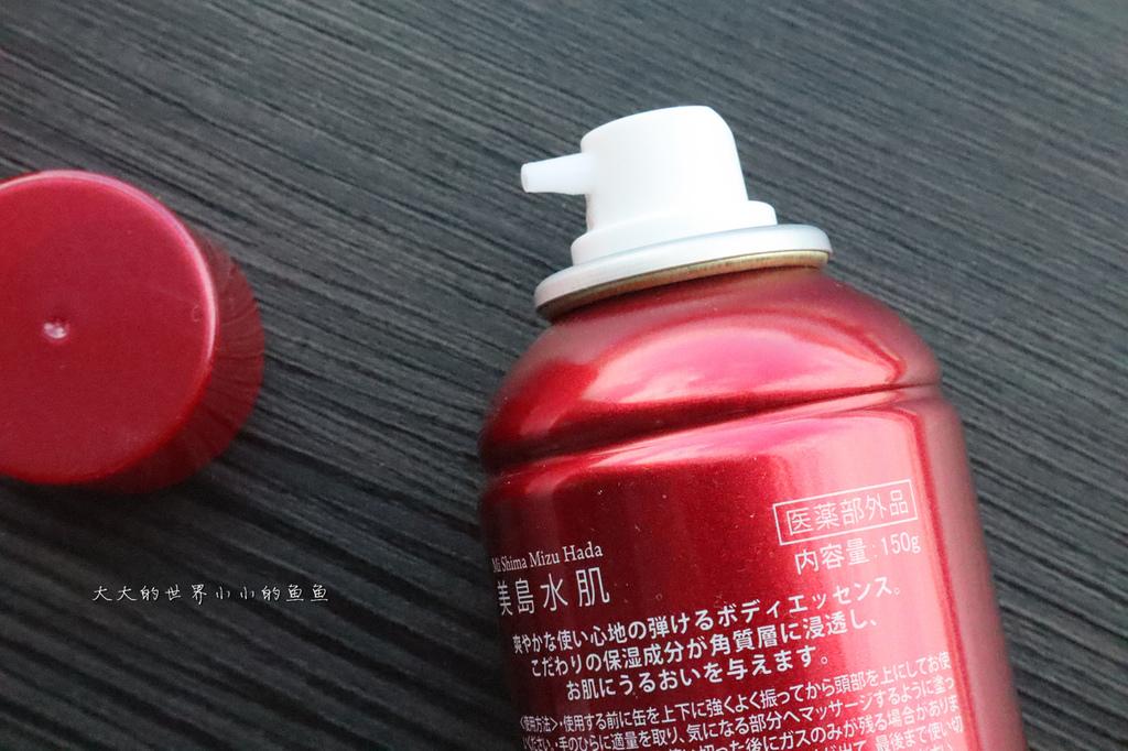 叭肌叭肌碳酸美白窈窕精華3.jpg