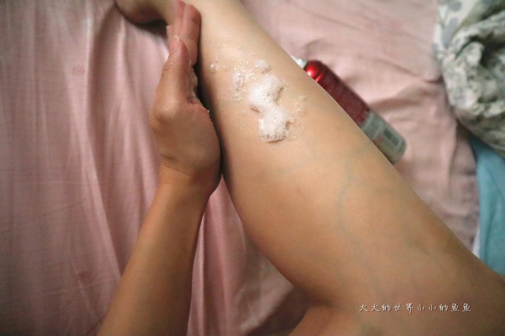 叭肌叭肌碳酸美白窈窕精華13