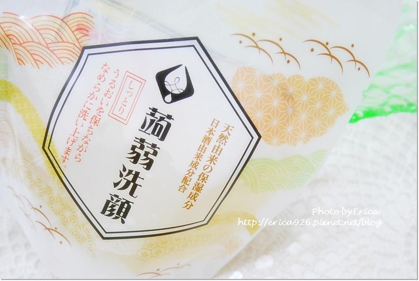20190720 美島水肌蒟蒻洗顏皂(8).jpg