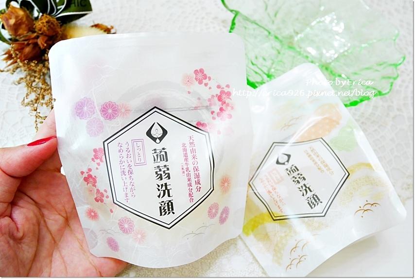 20190720 美島水肌蒟蒻洗顏皂(4).jpg