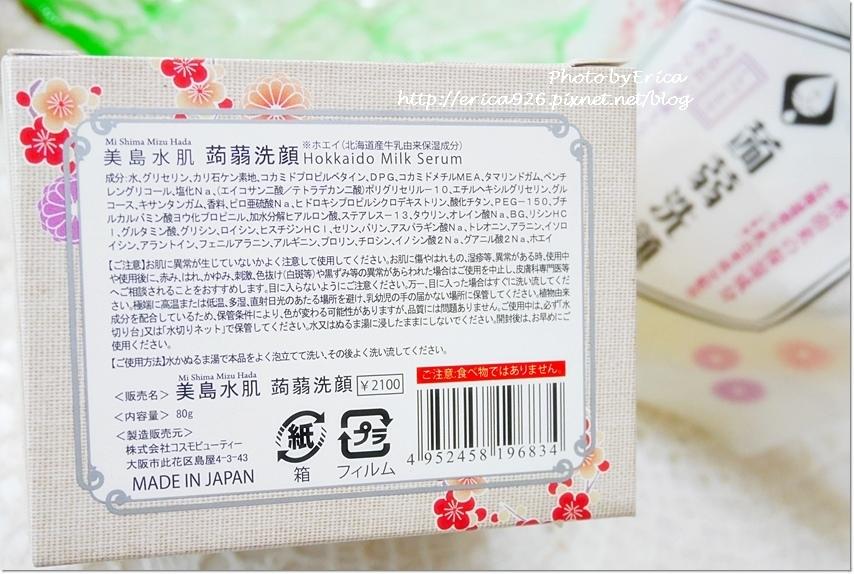 20190720 美島水肌蒟蒻洗顏皂(12).jpg