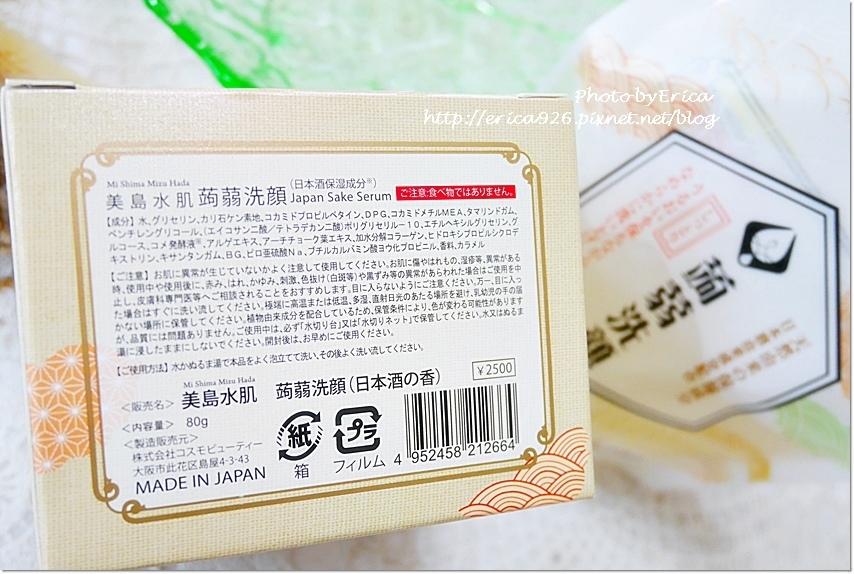20190720 美島水肌蒟蒻洗顏皂(9).jpg