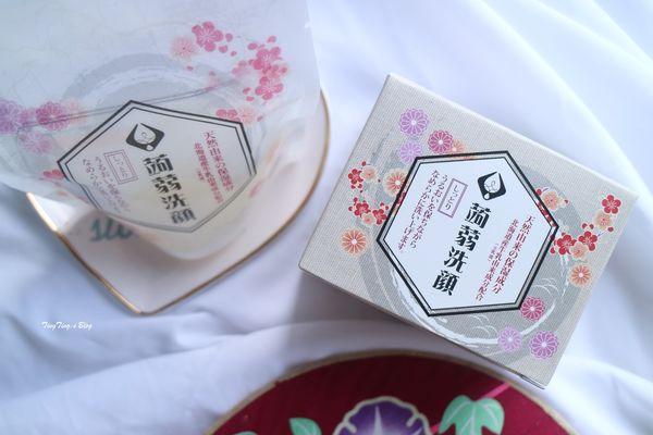 美島水肌蒟蒻洗顏皂(乳清)