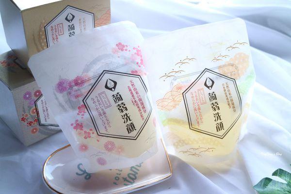 美島水肌蒟蒻洗顏皂(清酒.乳清) (2)