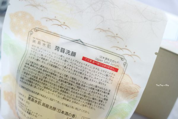 美島水肌蒟蒻洗顏皂(清酒) (4).JPG