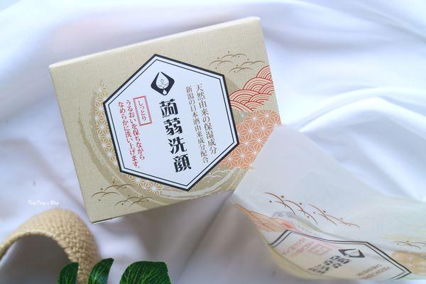 美島水肌蒟蒻洗顏皂(清酒) (2)