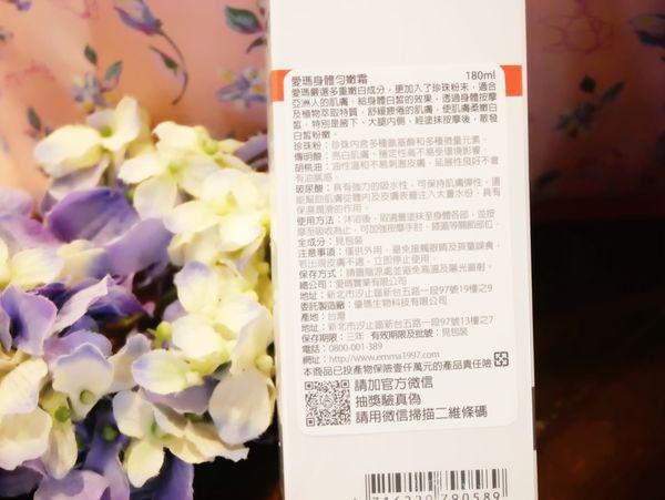 P1140600_副本.jpg