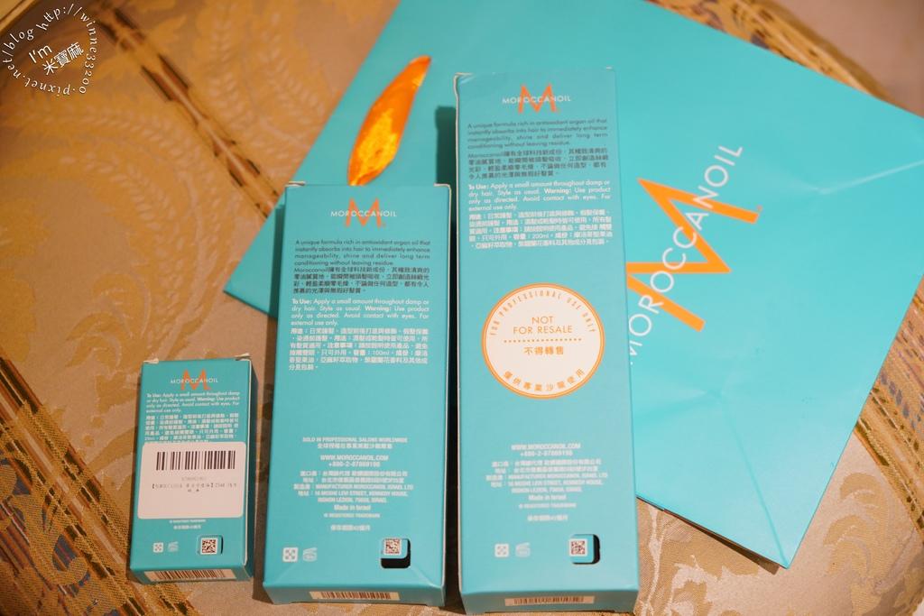 摩洛哥優油 護髮油推薦 (2)