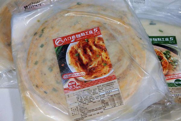 1090105-2八口田麵點工房冷凍蔥抓餅.JPG