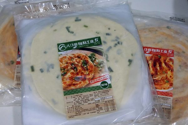 1090105-5八口田麵點工房冷凍蔥抓餅.JPG